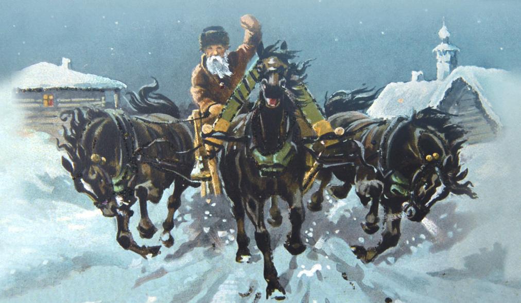 CHRISTMAS WITH THE TSARS – Minneapolis, MN